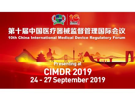 CIMDR 2019